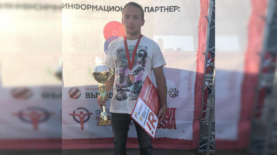Борисоглебец победил во всероссийском фестивале уличных видов спорта