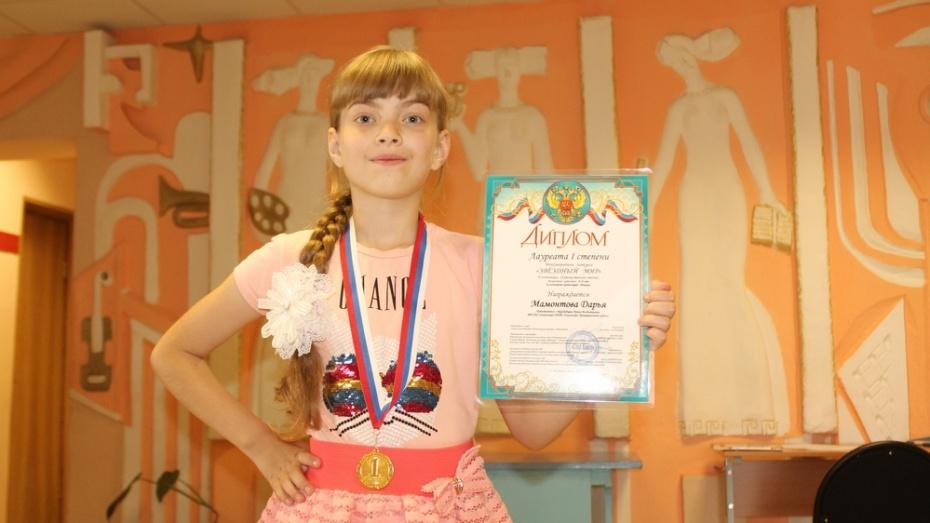 Хохольские школьники стали лауреатами международного творческого конкурса «Звездный мир»