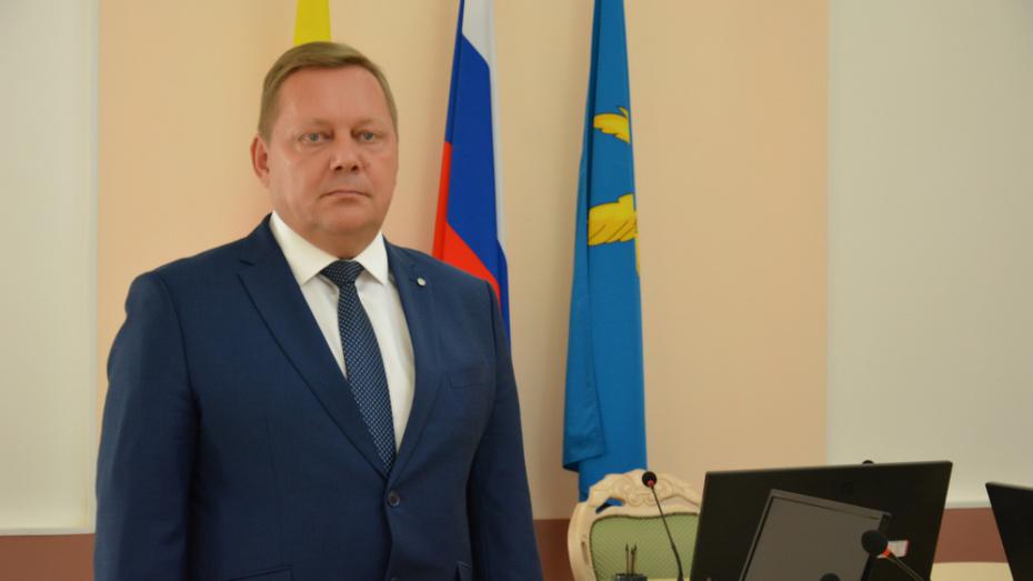 В Воронежской области выбрали главу администрации Острогожского района