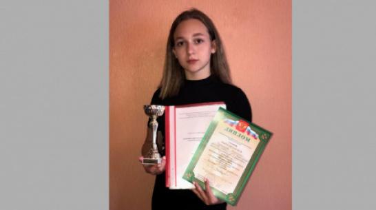 Борисоглебская школьница заняла 3-е место во Всероссийском лесном конкурсе «Прирост»
