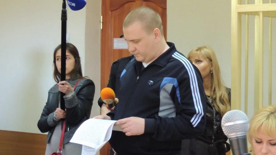 Виновник гибели 5 человек у «Дон Кихота» в Воронеже: «В день аварии оборвалась и моя жизнь»