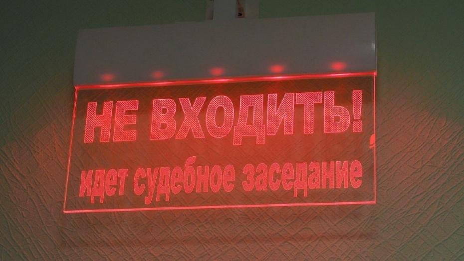 Арбитраж отложил процесс о выселении Красного Креста из здания в центре Воронежа