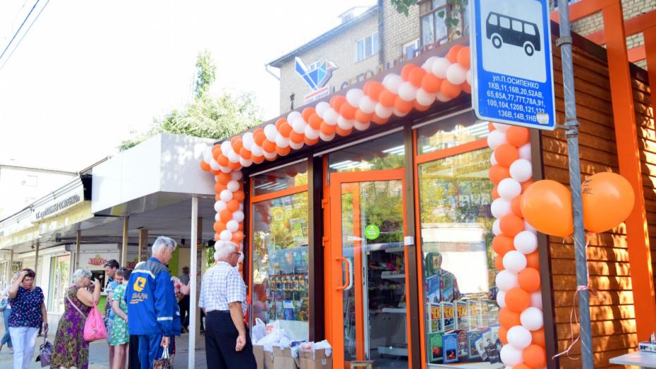Мультимедийный павильон прессы открылся на Ленинском проспекте в Воронеже