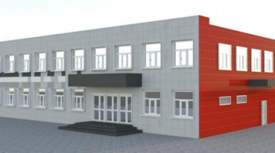 Грибановцев попросили проголосовать за дизайн фасада ремонтируемого Дома культуры