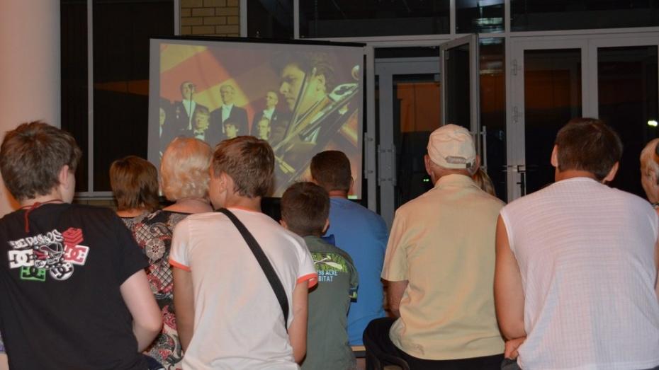 Павловчан пригласили в кинотеатр под открытым небом