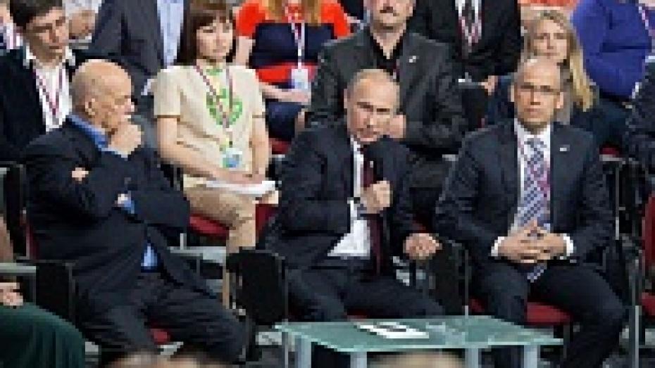 На медиафоруме в Петербурге Владимир Путин ответил на вопрос жительницы Воронежа