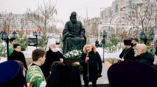 В Воронеже открыли монумент святому Иоанну Кронштадтскому