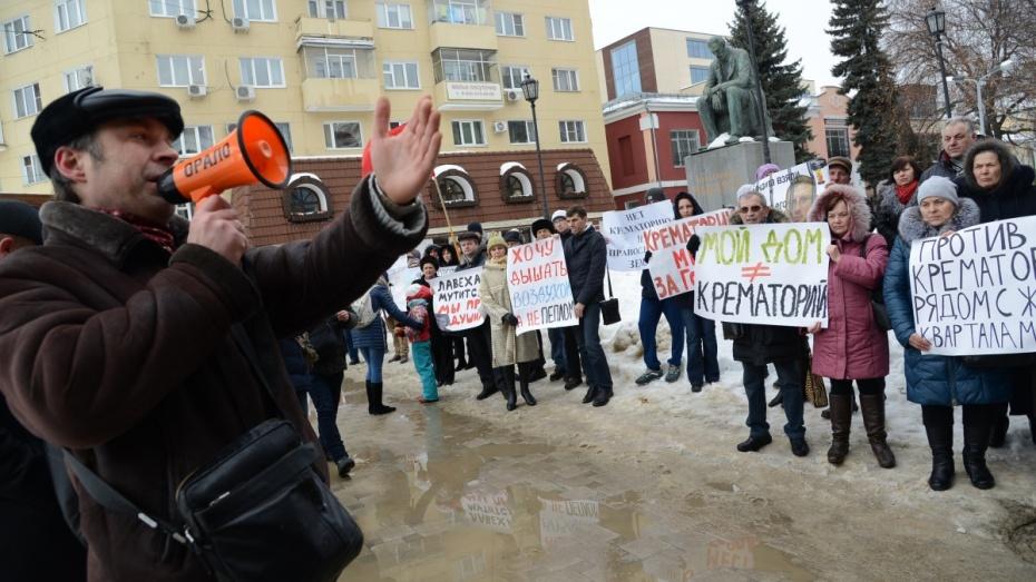 «Цех по утилизации трупов». Воронежцы выступили против строительства крематория