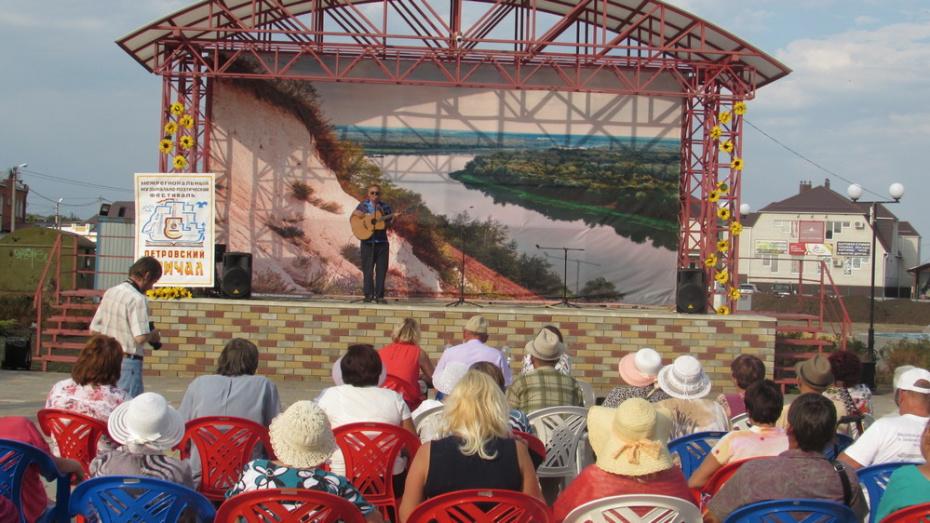 В Богучаре состоится межрайонный песенно-поэтический фестиваль «Петровский причал»