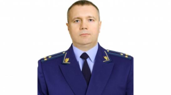 В Воронежской области назначили нового прокурора в Петропавловский район