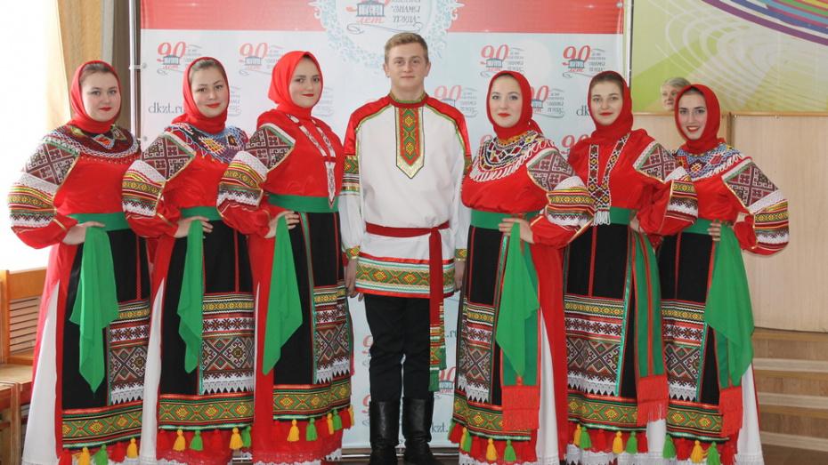 Бобровские артисты взяли Гран-при Международного конкурса-фестиваля «Звездный мир творчества»