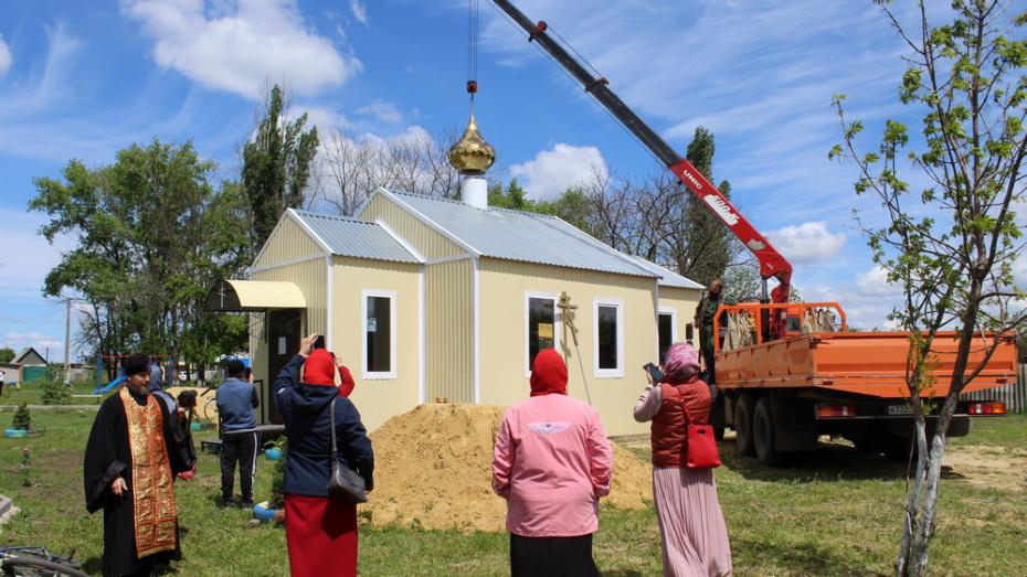 В ольховатском хуторе Дроздово на церкви установили купол и крест