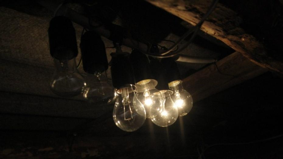 В 18 селах Воронежской области частично отключат электричество с 8 октября
