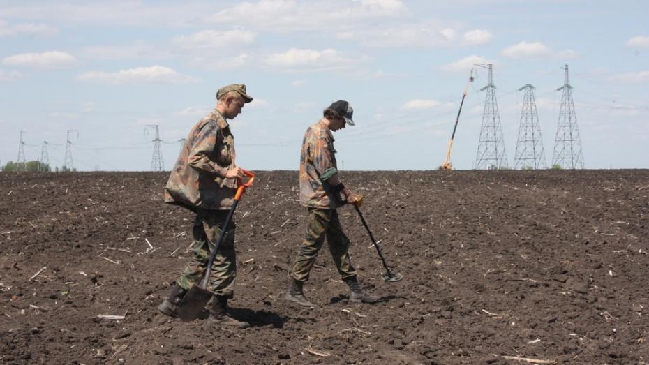 В Хохольском районе поисковики нашли останки советских бойцов