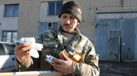 В Кантемировке открыли пункт приема ртутьсодержащих ламп