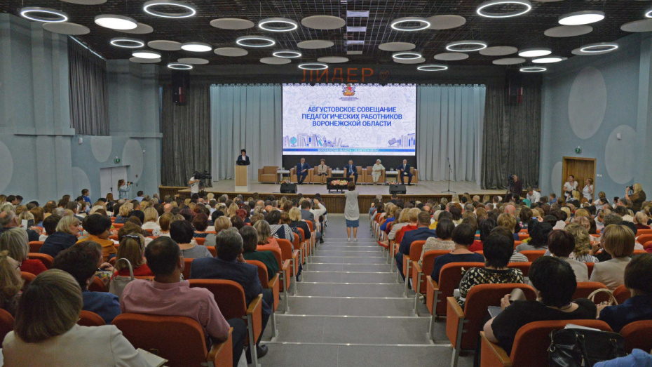 В Воронежской области решили, кто из учителей получит по 1 млн рублей