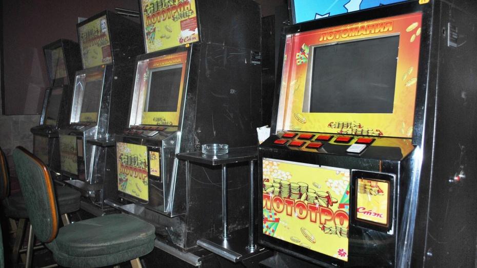 Игровые автоматы воронеж мвд как играть в майнкрафт с другом карты
