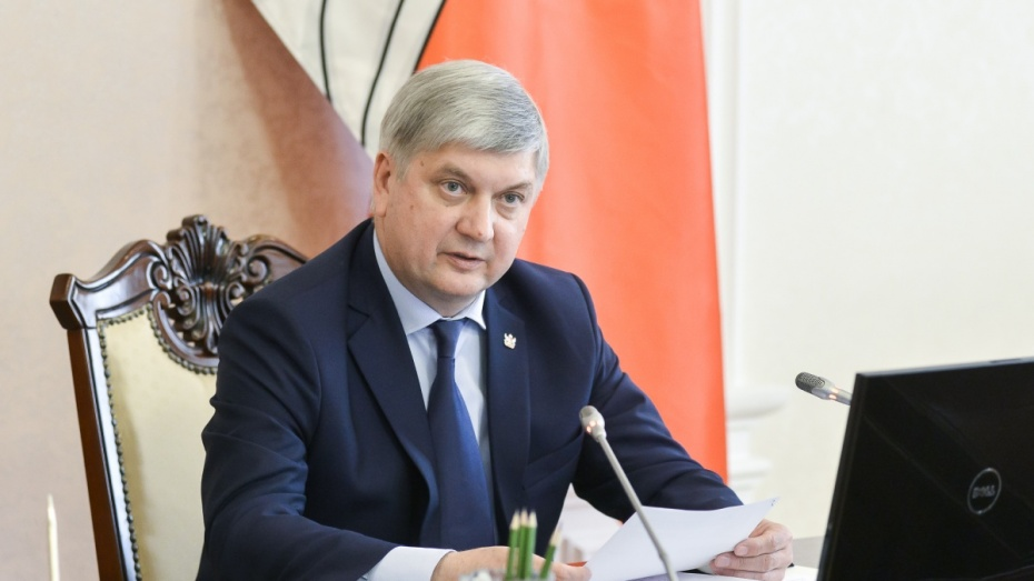Глава Воронежской области анонсировал кадровые изменения в областной и муниципальной власти