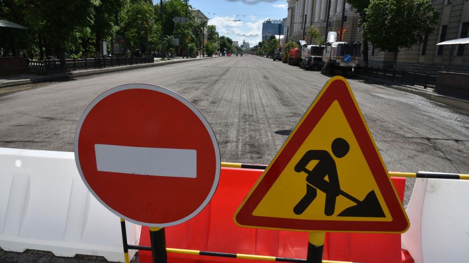 В Коминтерновском районе Воронежа до октября ограничили движение на 2 улицах