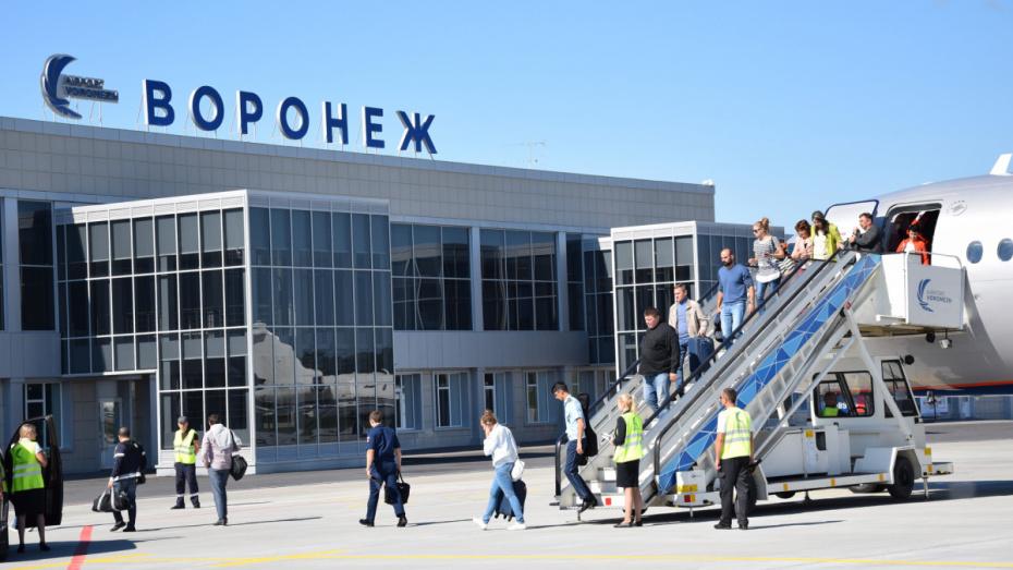 Авиакомпания Utair запланировала открытие рейсов из Воронежа в Ростов-на-Дону