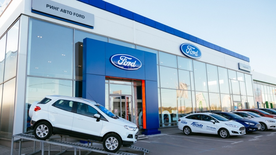 Автомобили Форд: продажа на сайте официального дилера в ...