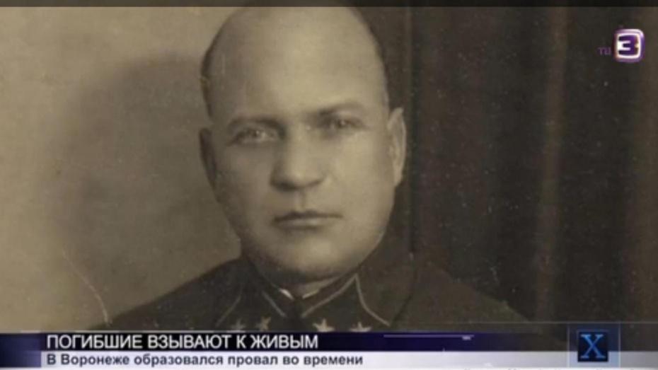 Канал «ТВ-3» снял сюжет о призраке генерала Лизюкова в Воронеже