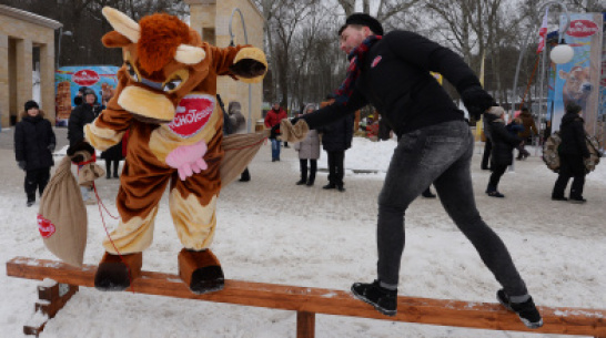 Воронежцев пригласили на карнавал