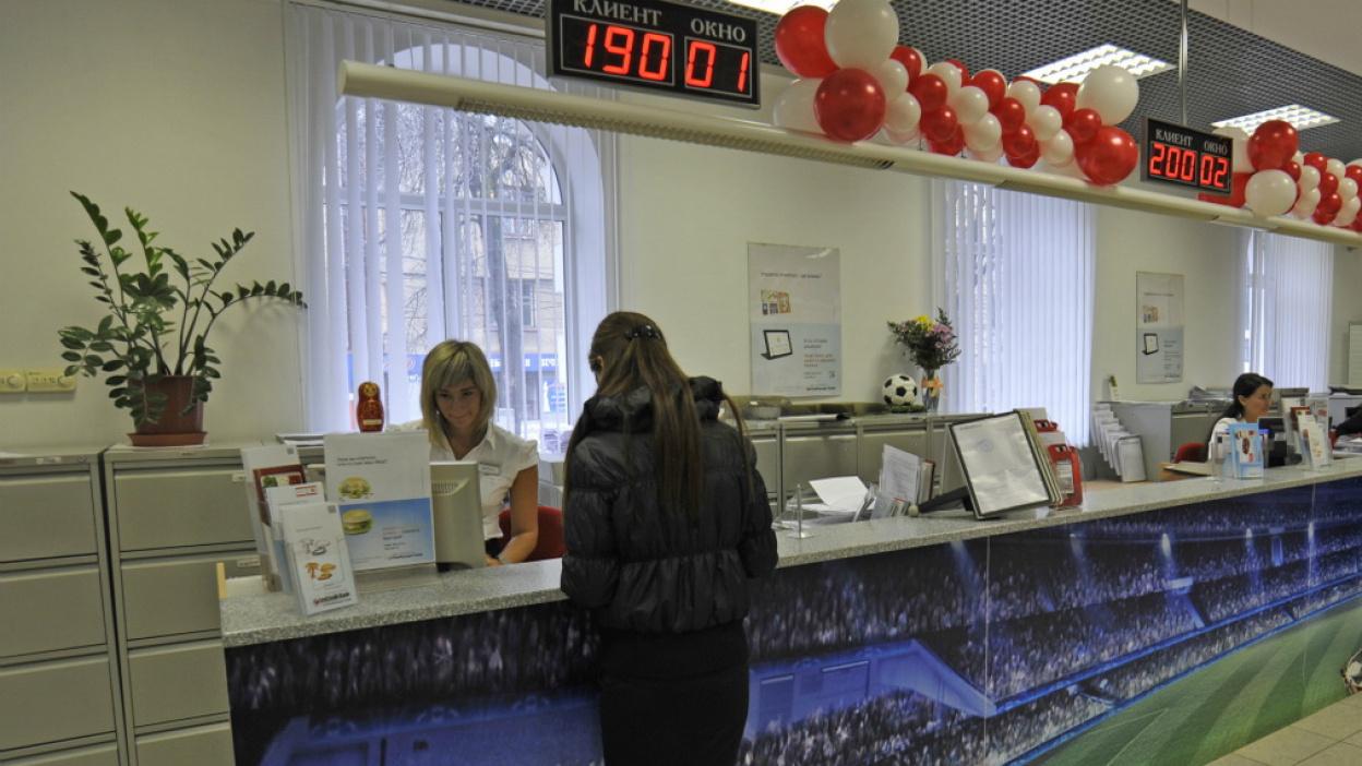 дома в кредитах яндекс дзен онлайн калькулятор налогов с зарплаты сотрудников 2020