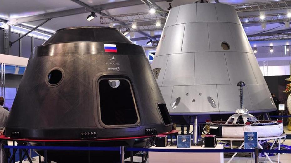 Воронежский мехзавод поддержал конкурс на лучшее имя космического корабля
