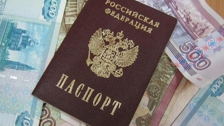 как получить кредит по ксерокопии паспорта