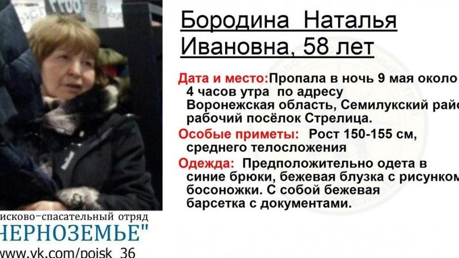 Пропавшую под Воронежем 58-летнюю женщину нашли живой в Московской области