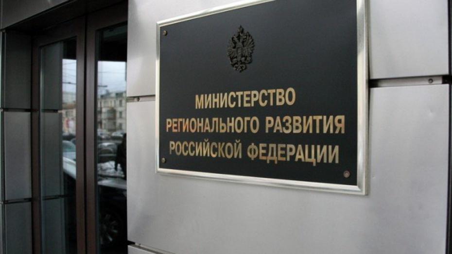 Воронежская область заняла 6 место в рейтинге эффективности регионов
