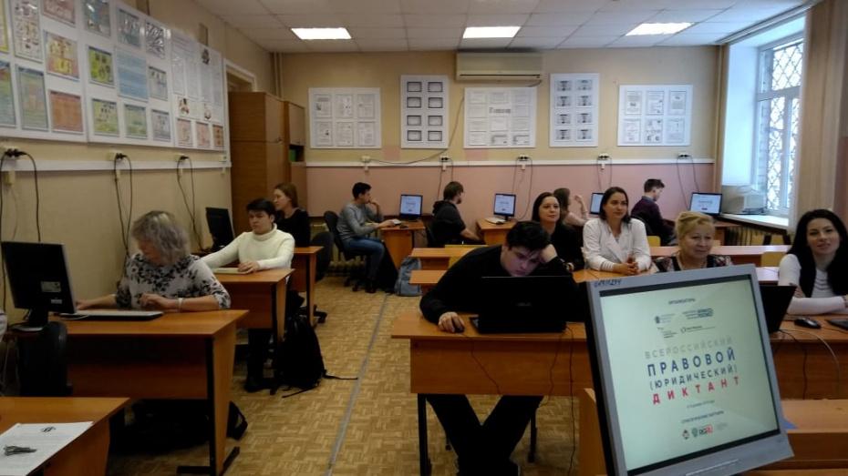 Воронежцы получили 4 с минусом за юридический диктант