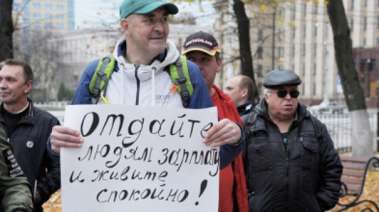 Прокурор Воронежской области рассказал о беспрецедентном числе дел о долгах по зарплате