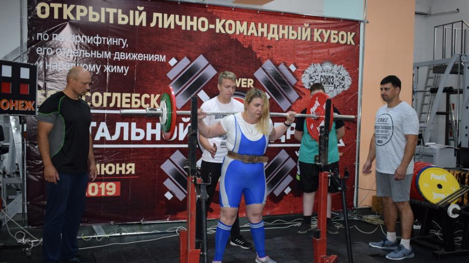 Борисоглебские спортсмены победили в открытом кубке округа  по пауэрлифтингу