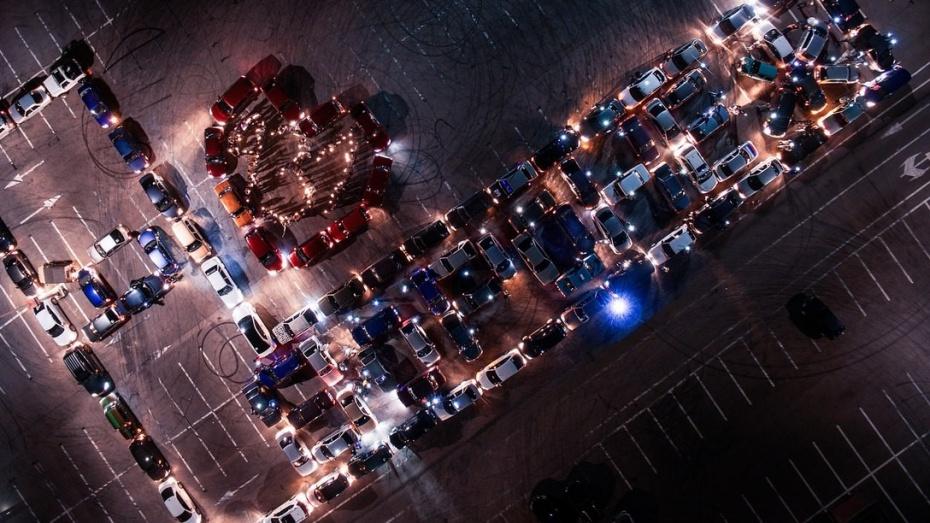 Воронежских автомобилистов пригласили на флешмоб ко Дню города