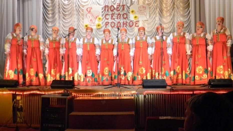 Подгоренский ансамбль «Калинушка» оденется благодаря спонсору