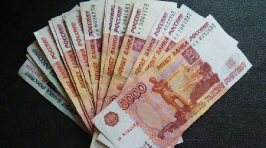 В Борисоглебске женщина лишилась 120 тыс рублей при продаже дома