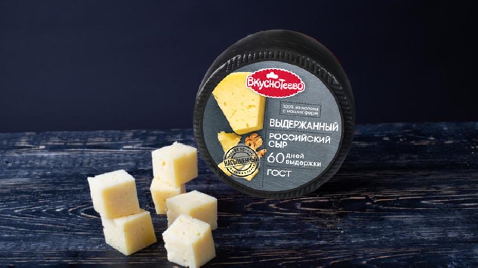Воронежский производитель получил награду – «Достижение в импортозамещении»