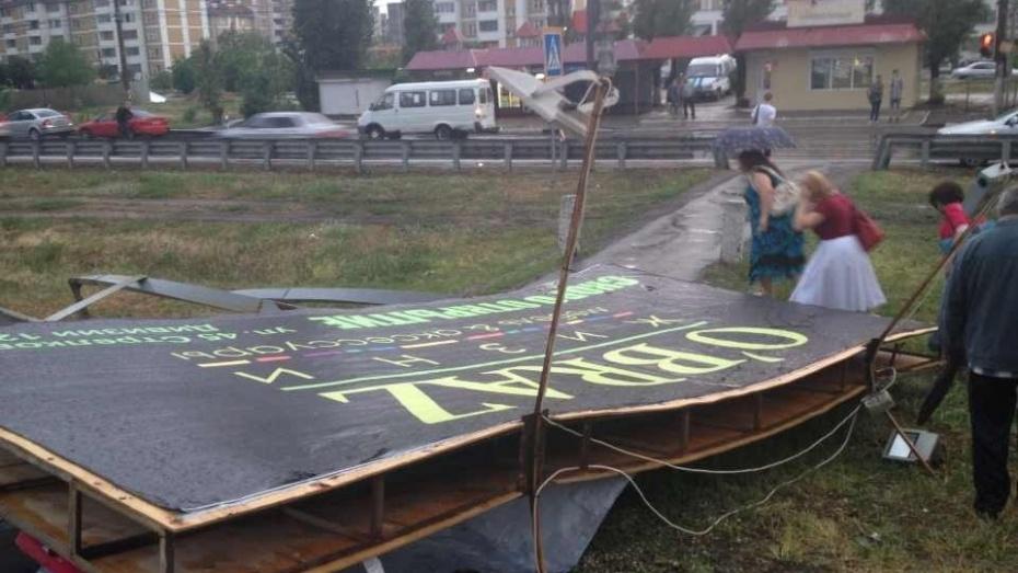 СК проводит проверку  по факту падения в Воронеже рекламного щита на мужчину и ребенка