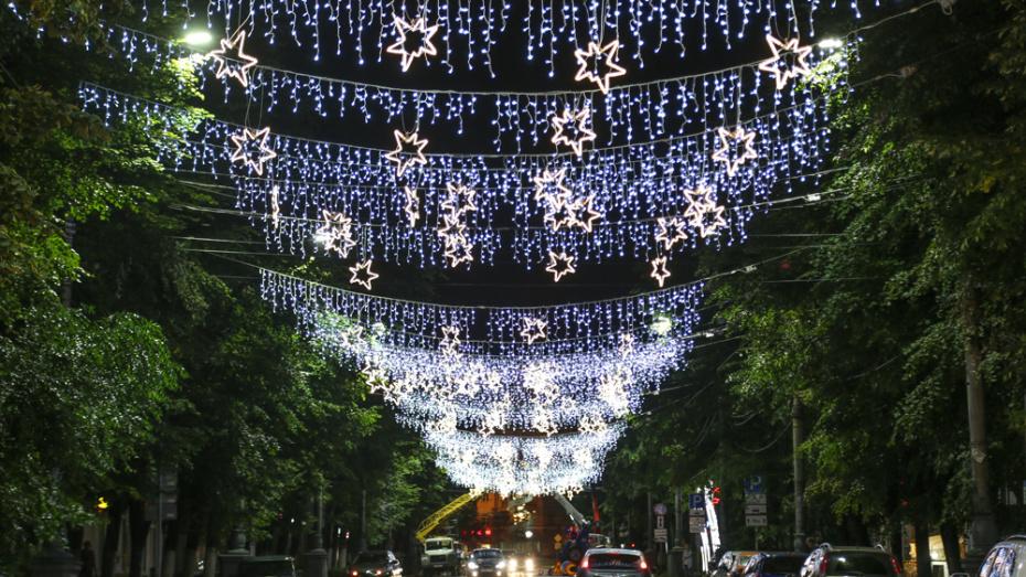 В Воронеже впервые зажгли праздничную иллюминацию ко Дню города