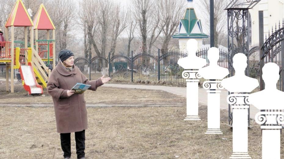 В Хохольском районе появится Аллея Героев Советского Союза