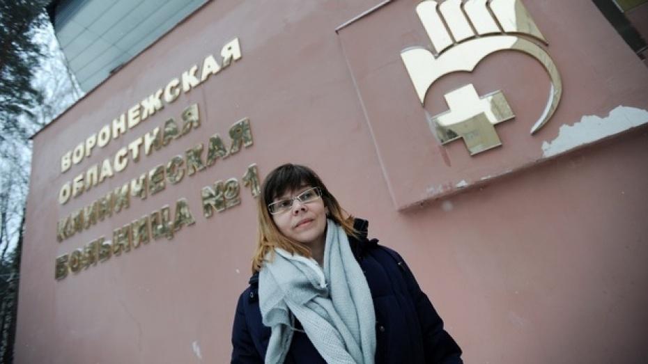 Воронежца, в январе доставленного самолетом  на родину из Праги, сегодня выписали из больницы