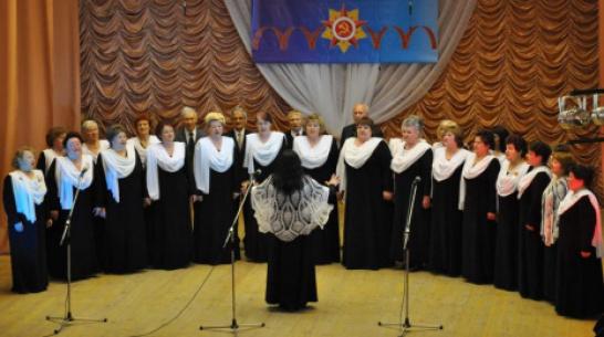 Эртильский хор стал лауреатом областного онлайн-конкурса «С песней по жизни»
