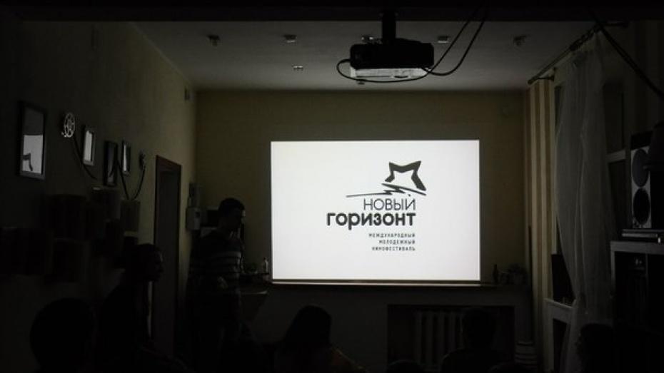 Воронежский кинофестиваль «Новый горизонт» собрал рекордное число заявок