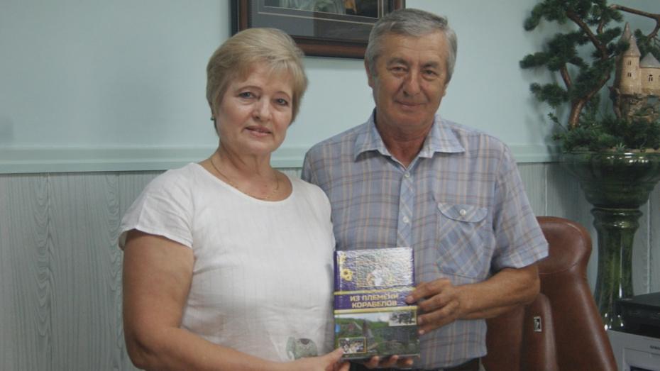 Супруги из Воробьевского района написали книгу о родном селе