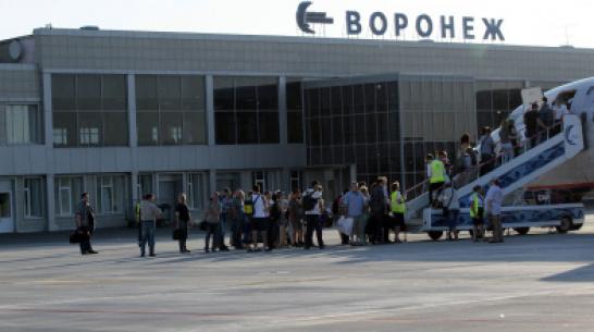 Аэропорт Воронежа начнет работать в штатном режиме