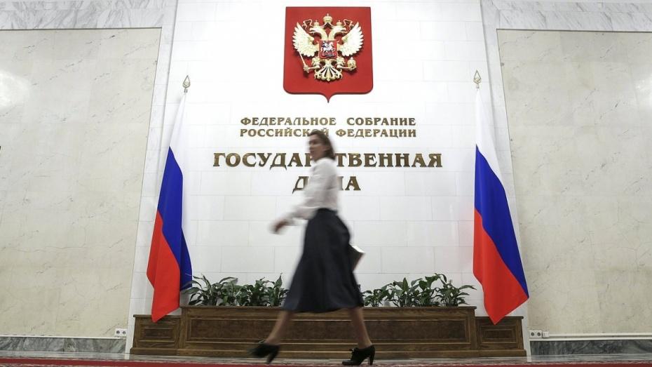 Госдума приняла закон о контрсанкциях в отношении иностранных государств