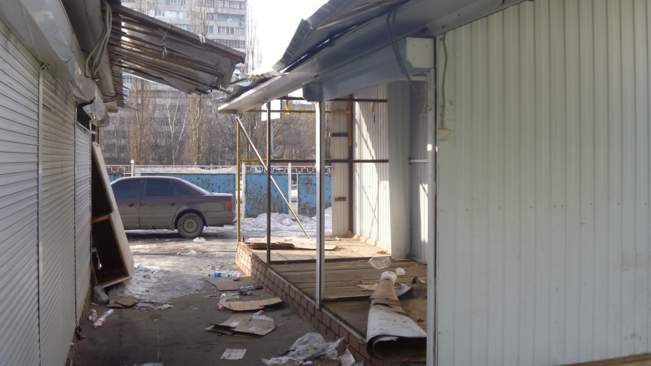 С октября прошлого года в Воронеже демонтировали более двухсот торговых павильонов