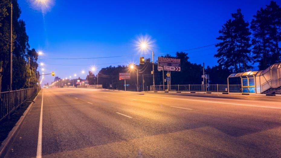 В Воронежской области вдоль трасс построят более 30 км линий электроосвещения